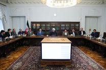 جلسه شورای عالی مسکن برگزار شد