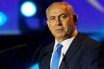 پلیس اسرائیل روند بازجویی از نتانیاهو را تکمیل کرد