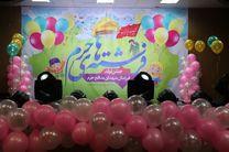 جشن تولد فرزندان شهدای مدافع حرم+عکس