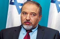 برای تضمین امنیت شهروندان اسرائیلی نهایت تلاشمان را میکنیم
