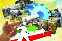 تصویب مصوبه 1.5 میلیارد دلاری از صندوق ذخیره ارزی برای ایجاد اشتغال جوانان روستایی