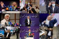 ترافیک چهره های سیاسی در آخرین روز ثبت نام انتخابات ریاست جمهوری