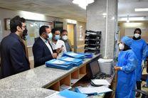 حمایت دستگاه قضایی هرمزگان از مطالبات قانونی کادر درمان
