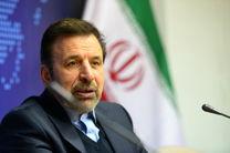 دستور کار سفر اعضای کابینه به مراکز استانها در هفته دولت