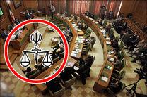 شورای شهر «قضایی» شد / بحثبر سر جابجایی بودجه فرهنگی شهرداری تهران
