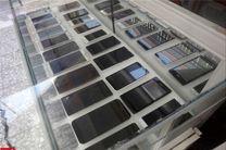 کشف و ضبط 999 گوشی قاچاق در تهران/محکومیت یک میلیاردی متهم