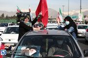 یوم الله ۲۲ بهمن در تهران (۱)