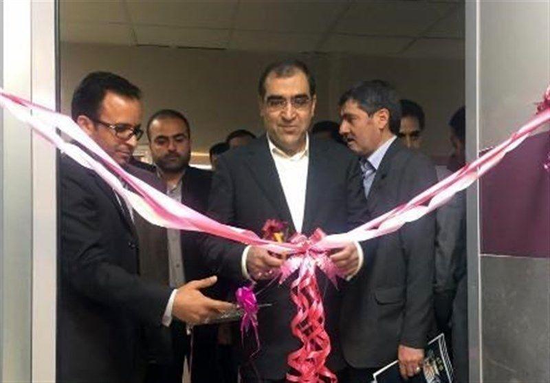 ۲۰پروژه عمرانی حوزه سلامت در اصفهان افتتاح شد