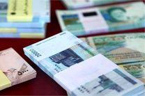بانکهای منتخب توزیع اسکناس نو اعلام شد