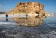 عمق آب دریاچه ارومیه ۸۰ سانتیمتر شد