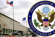 ادعاهای جدید وزارت خارجه آمریکا درباره برنامه هستهای ایران