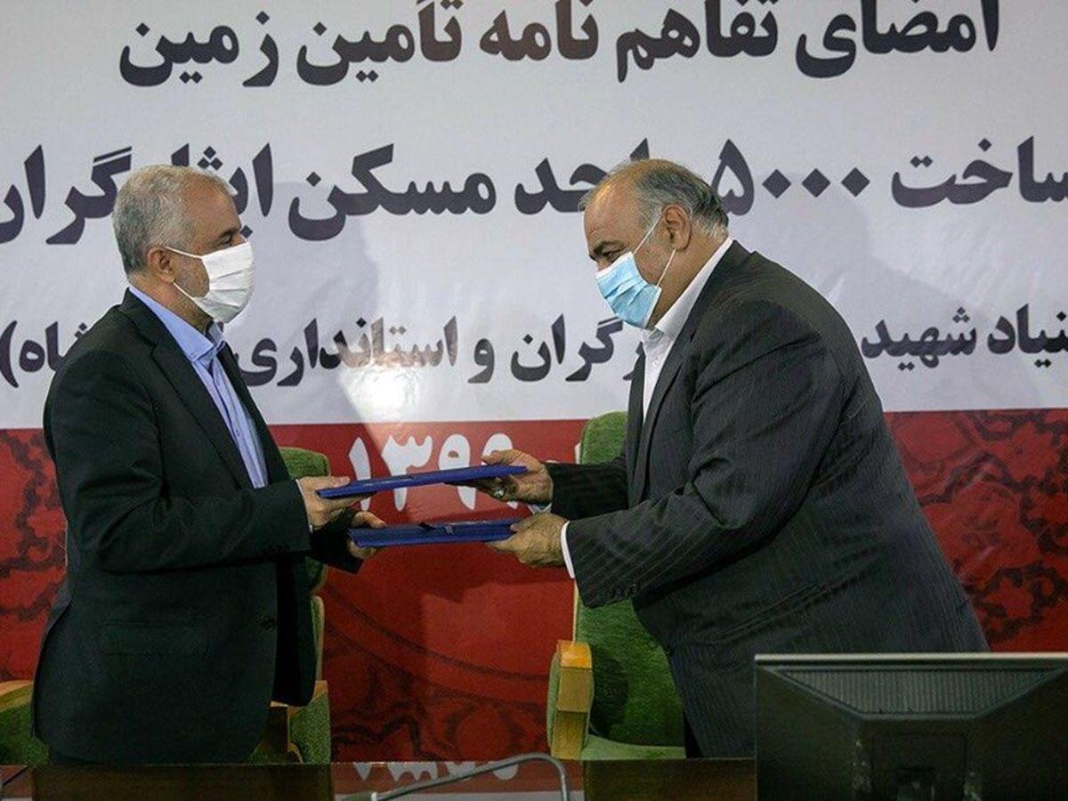 درصد جانبازی برای افراد متقاضی جانبازی در کرمانشاه افزایش پیدا کند