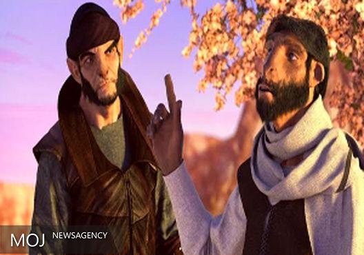۵ پویانمایی بلند در بخش مسابقه سینمای ایران جشنواره مقاومت