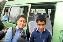 فعالیت رانندگان سرویسهای مدارس صرفا با گواهینامه پایه دو امکانپذیر است
