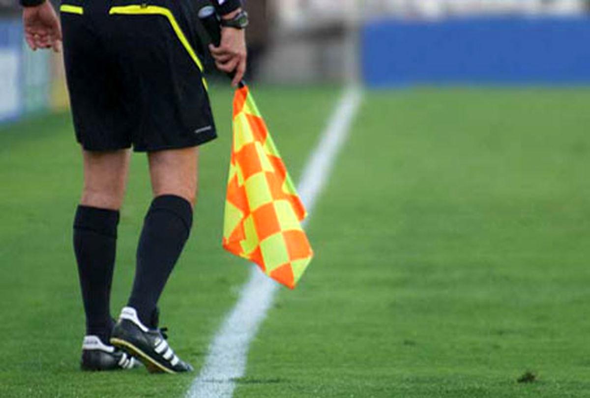 داوران هفته ششم لیگ برتر بیستم فوتبال ایران مشخص شدند