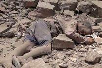 به خاک و خون کشیده شدن 10 زن و کودک یمنی در حمله جنگندههای سعودی به صعده