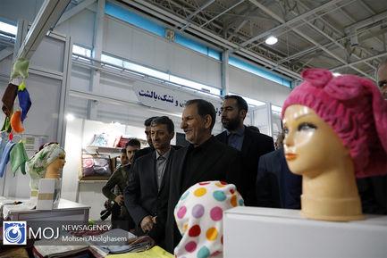 بازدید معاون اول رییس جمهوری از نمایشگاه مددجویان کمیته امداد