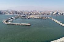 اجرای پروژه اطفا حریق در بزرگترین پایانه مسافربری دریایی ایران