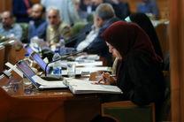 ادامه بررسی تبصرههای بودجه96 شهرداری در جلسه بعدازظهر شورای شهر