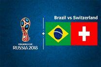 ساعت بازی برزیل و سوئیس در جام جهانی مشخص شد