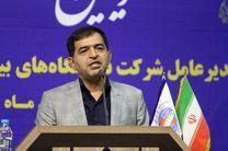 بازگشایی مجدد نمایشگاهها از اوخر خرداد ماه