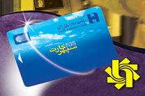 بانک صادرات ایران از بسته اعتباری ویژه حمایت از متخصصین رونمایی کرد