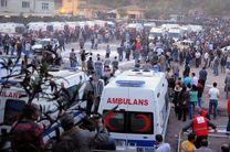 حمله تروریستی در ترکیه۳۰ کشته برجا گذاشت