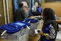 منتخبان شورای شهر اهر مشخص شدند