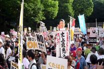 اعتراض به قانون جدید ضد ترور در ژاپن