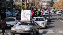 حضور متفاوت مردم آذربایجان شرقی در چهل دومین سالگرد انقلاب اسلامی