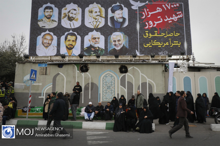 حضور مردم تهران در نماز جمعه به امامت مقام معظم رهبری