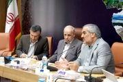 هفت هزار میلیارد تومان اعتبار جهت اجرای طرح تخصیص سهمیه آب کردستان