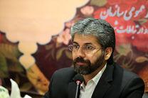 تولید سامانه ارزشیابی کارکنان شهرداری اصفهان
