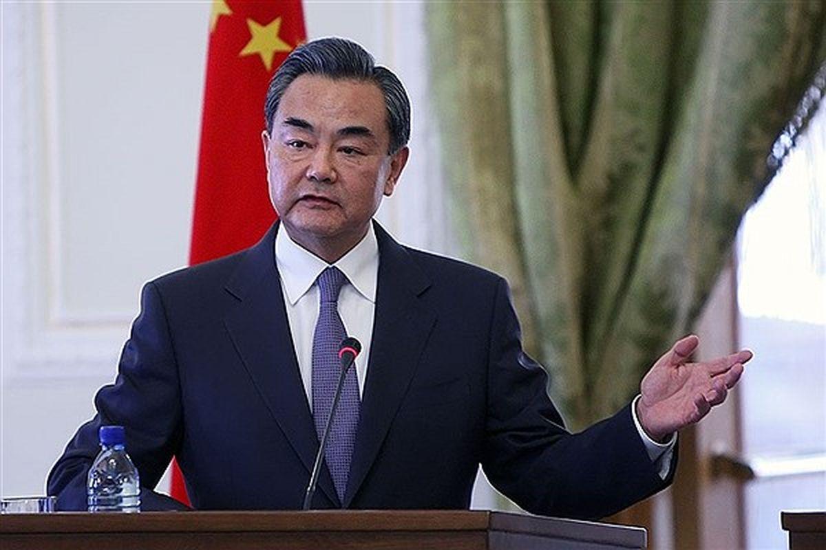 وزیر خارجه چین برای همکاری با دولت بایدن اعلام آمادگی کرد