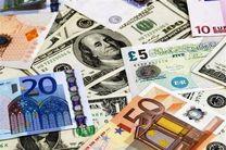 قیمت آزاد ارز در بازار تهران 22 اسفند 97/ قیمت دلار اعلام شد
