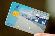 سوخت گیری با کارت جایگاه ها به ۳۰ لیتر کاهش یافت