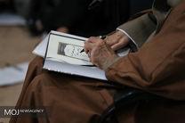 انتصاب حجتالاسلام دکتر عاملی به عضویت شورای عالی انقلاب فرهنگی