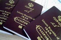 استعلام گذرنامه متقاضیان شرکت در پیادهروی اربعین حسینی