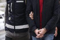 ترکیه 3 مظنون به عضویت در داعش را در شرق این کشور بازداشت کرد