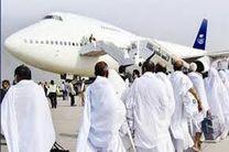 ۹۸۴ هزار و ۶۰۶ زائر خانه خدا تاکنون وارد عربستان شدند