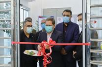 افتتاح سرپرستی بانک صنعت و معدن در هرمزگان