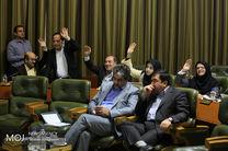 دو کاندیدای نهایی شهرداری تهران انتخاب شدند