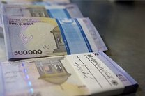 زمان واریز بسته کمک معیشتی آذر ۹۹ مشخص شد