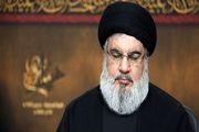 سخنرانی سید حسن نصرالله درباره تحولات اخیر لبنان
