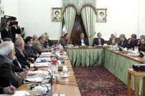 شورای اجرایی فناوری اطلاعات تشکیل جلسه داد