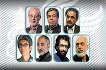 اسامی اعضای هیات انتخاب جشنواره فیلم فجر اعلام شد