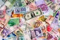 قیمت ارز دولتی ۲۳  شهریور ۹۹/ نرخ ۴۷ ارز عمده اعلام شد