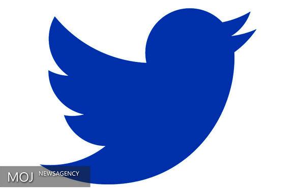 توییتر قابلیت Night Mode را به اپلیکیشن اندرویدی خود اضافه میکند