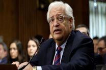 شکایت تشکیلات خودگردان فلسطین از دیوید فریدمن