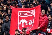 آخرین حریف تدارکاتی تراکتورسازان در اردوی ترکیه مشخص شد
